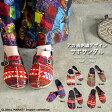 ショッピングエスニック サボ サンダル レディース メンズ 外履きOK アカ族 アジアン アジアンファッション エスニック SANDAL アジアンテイスト 一点物 【お買い物マラソン全品ポイント3倍】