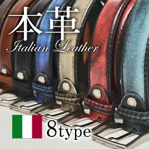 ビジネス イタリア製 イタリアン フォーマル リクルート シンプル