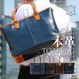 【送料無料】ビジネス 本革 トートバッグ メンズ レディース トート ショルダー リアルレザ− 鞄 出張 旅行 人気 通勤 通学 スプリット 牛床革 A4 ギフトに!【GA204】