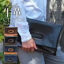 GOLDMEN クラッチバッグ メンズ 二つ折り A4 本革 牛革 牛床革 大きめ 大判 セカンドバッグ レザー クラッチ ドキュメントケース レディース バッグインバッグ 鞄