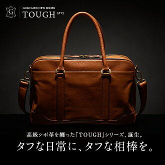 Ideal for GOLDMEN leather tough series men's Boston bag strap leather cowhide 2way textured leather business bag trip commuter school fashionable gift or present!