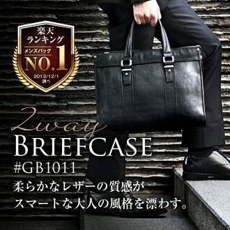 Leather bag 2way bag briefcase briefs bag shoulder Lady's dark brown black brown holdings PC bag PC businessman Recruit job hunting A4 B4 popular commuting attending school is stylish