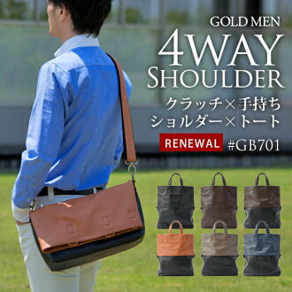 In a large-capacity popular commuting attending school student job hunting change of job bag basic dark brown length type popularity present for tote bag 2way Thoth shoulder men bag casual business A4 B4 leather - bag bag PC bag PCs