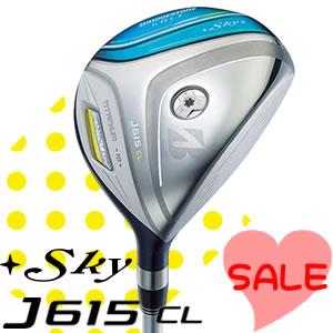 ブリヂストン ゴルフ レディース SKY スカイ フェアウェイウッド J615 CL BRIDGESTONE GOLF 2015年モデル【送料無料】