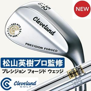 クリーブランド Cleveland 588 RTX(ローテックス) 2.0 プレシジョン フォージド ウエッジ DG&NS950GH スチールシャフト 松山英樹プロ監修!日本正規品!2015年モデル!