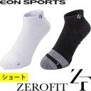 ゼロフィット ショートソックス 靴下 ナノハイブリッド ZEROFIT NANO HYBRID イオ...