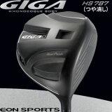 イオンスポーツ 【EON SPORTS】 GIGA HS787 TOUR PRIDE ドライバー つや消しアスリートモデル 【GIGA ROMBAX PREMIUM-Sカーボンシャフト】