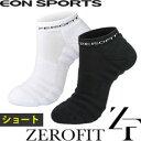 ゼロフィット ショートソックス 靴下 プロテクション ZEROFIT PROTECTION イオンス...