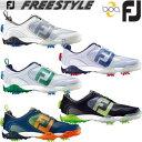 フットジョイ FOOTJOY Freestyle Boa フリースタイル ボア ゴルフシューズ