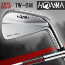ホンマ HONMA ツアーワールド TW-BM  アイアン 単品 4番 スチールシャフト【KBS TOUR】【カスタムオーダー】