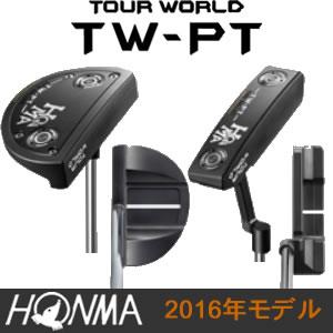 ホンマ ツアーワールド HONMA TOUR WORLD TW-PT パター 【マレットタイプ 2016年8月発売】 【ブレードタイプ 2016年9月発売】 すわりの良さと打感 【2016年モデル】