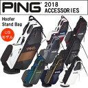ピン PING フーファー Hoofer Stand Bag スタンドキャディーバッグ 2018モデル 全8色 サイズ:約8.5インチ