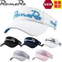 ロマロ Romaro バイザー Visor (全6色/男女兼用)
