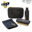 クレップ CREP PROTECT シューケアキット 6065-2901