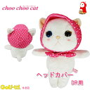 choo choo cat チューチューキャット ドライバー用 ヘッドカバー LITE H-353 JETOY
