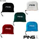 (ネコポスのみ送料無料)ピンゴルフ PING HC-C192 リバーシブル アイアンカバー ボア 34871 IRON COVER ヘッドカバー