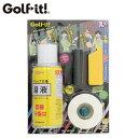 LITE グリップメイト オン オフ G-84[グリップ交換キット ゴルフ用品](あす楽対応)