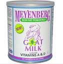 【無脂肪タイプ】 低カロリーヤギミルク メインバーグ ゴート ミルク 340gやぎミルク 山羊 ミルク 缶【RCP】5000円(税抜)以上送料無料