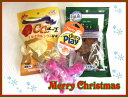 期間限定!クリスマスセット 福袋 犬のおもちゃとおやつセット プレゼントに 国産おやつ 2016年5000円以上送料無料!/【RCP】