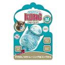 KONG パピーコング M マーブル 噛むおもちゃ 犬のおもちゃ5000円(税抜)以上送料無料