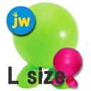 大型犬用 おもちゃ JW グッドキューズ L ボール 500...