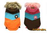 大型犬用服 ファー付きベスト ピンク・ブラウン5,250以上!レビューでおまけ♪【RCP】【マラソン201302最安値挑戦】【RCPnewlife】 【マラソン201302ペット】