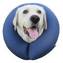 プロカラー XLサイズ (エリザベスカラー/ムーンカラー) 大型犬 介護用品 5000円以上送料無料!/【RCP】 【開店セール1212】