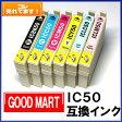 ◆送料無料◆【6色セット】 IC50 エプソンインクカートリッジ IC6CL50 互換インク 【メール便送料無料!!】icbk50 EPSON IC50互換 EP-301/EP-302/EP-702A/EP-703A/EP-704A/EP-774A 1000円 ポッキリ