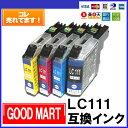 ■4色セット■LC111−4PK ブラザー インク lc111 LC111-4PK ブラザー インク 送料無料 増量4色セット 【メール便 送料無料!】ブラザーインクカートリッジlc111 LC111
