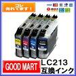 ◆送料無料◆【4色セット】LC213−4PK ブラザーインクカートリッジ互換 【メール便送料無料!!】LC213bk LC213-4PK 互換 DCP-J4220N MFC-J4720N DCP-J4225N MFC-J4725N MFC-J5720CDW MFC-J5620CDW MFC-J5820DN