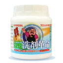 スーパー洗剤革命 SUPER洗剤革命 1kg