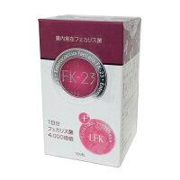 腸内常在フェカリス菌FK-23180粒