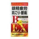 【第3類医薬品】アインゴールド錠EX 200錠