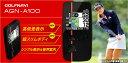 【感謝SALE】YUPITERU/ユピテル ATLAS ゴルフナビ AGN-A100