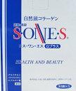 楽天くすりのグッドラック【SALE】エス・ワン・エスGプラス 7g×30袋x3箱セット