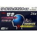 【第2類医薬品】 クールワンせきどめGX 24錠 【メール便、定形外郵便対応】