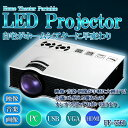 【SALE】高性能/多機能 HDMI対応 LEDプロジェクター FF-5560