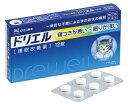 【第(2)類医薬品】ドリエル 12錠 x2個セット 睡眠改善薬 エスエス製薬 【メール便、定形外郵便送料無料】