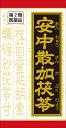 【第2類医薬品】[クラシエ」漢方安中散加茯苓エキス錠 180...