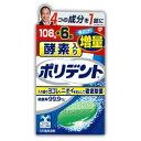 楽天くすりのグッドラック【SALE】酵素入りポリデント 増量品(108錠+6錠)×6個セット アース製薬