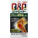 【第2類医薬品】キューピーコーワコンドロイザー 250錠 ビタミンB1主薬製剤