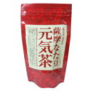 【定形外郵便送料無料】ヨシトメ 薩摩なた豆元気茶 90g(3g×30包)
