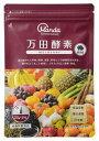 万田酵素 MULBERRY マルベリー 分包タイプ 77.5g (2.5g×31包)3袋セット【メー...