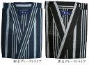 紳士甚平 NO.12 NO.13【しじら織】 綿100% ストライプ