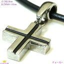 【 送料無料 】 CHOKER チョーカー シンプル クロス...