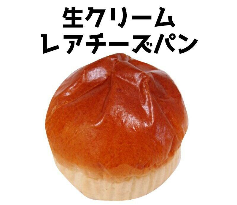 生クリームレアチーズパン