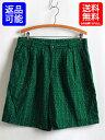 90s USA製 ★ GAP オールド ギャップ 総柄 コットン ショート パンツ ( メンズ 男性 W33 ) 90年代 アメリカ製 ショーツ 古着 USED 緑