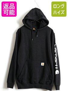 人気の 黒 ■ カーハート 袖 プリント 裏起毛 プルオー