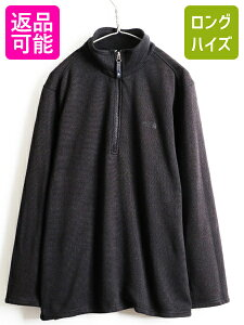 大きいサイズ XL 人気の 黒 ■ ノースフェイス 1/4 ジ