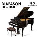 【新品ピアノ】DIAPASON(ディアパソン)DG-183F ※受注生産【新品】【新品グランドピアノ】【グランドピアノ】【木目】【猫脚】